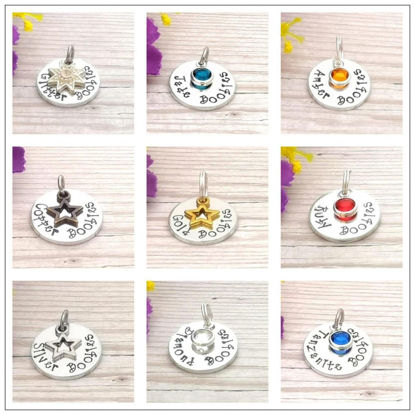 Picture of Breastfeeding Award Charms